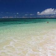 Beautiful Beaches in Fiji
