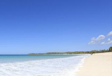 Natadola Beach (Viti Levu)